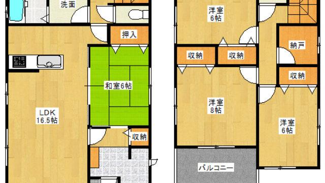 兵庫南新築建売 オープンハウス開催予定2月18日~2月19日