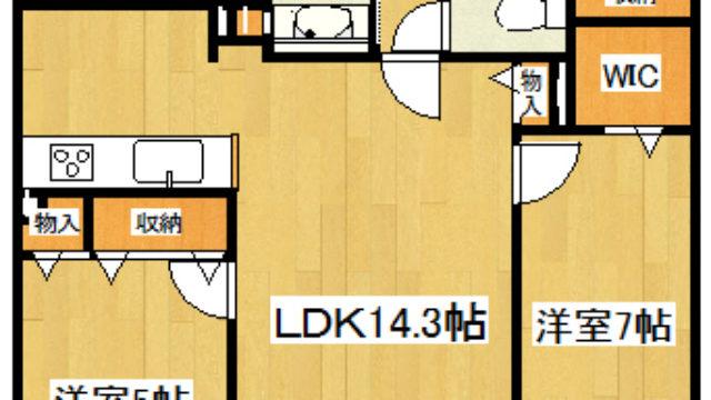 オーヴィジョン夢咲3LDK!!なんと家具付き!!